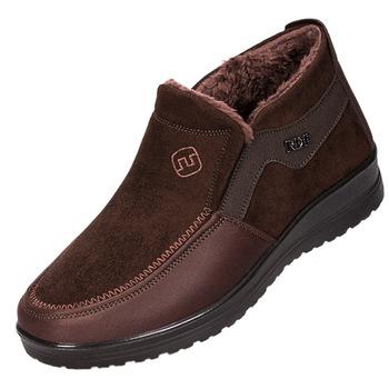 Mężczyźni duże rozmiary buty zimowe buty ciepłe futrzane buty dla mężczyzn buty śniegowe buty męskie zimowe buty obuwie modne buty męskie zimowe tanie i dobre opinie HSXLZK Buty śniegu Elastycznej tkaniny Kostki Lace-up Pasuje prawda na wymiar weź swój normalny rozmiar Okrągły nosek
