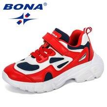 Bona 2019 новые дизайнерские детские спортивные кроссовки повседневная