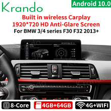 Krando Android 10,0 4G 64G 10,25
