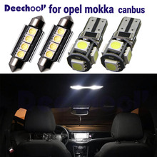 15 x Errore di Spedizione per Opel Vauxhall Mokka 2012 + Licenza di Illuminazione Della Targa + Canbus LED Interni Mappa Dome lampadine Kit