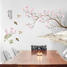 Peach Blossom Decal Beautiful Chinese Style Bedroom Dining Room Entrance Hall Living Room Doors Windows Decorative Wall Stickers