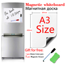 Купить с кэшбэком A3 Size Magnetic Vinyl Whiteboard Fridge Stickers for Kids Magnetic Dry Erase White Boards Kitchen Office Message Boards
