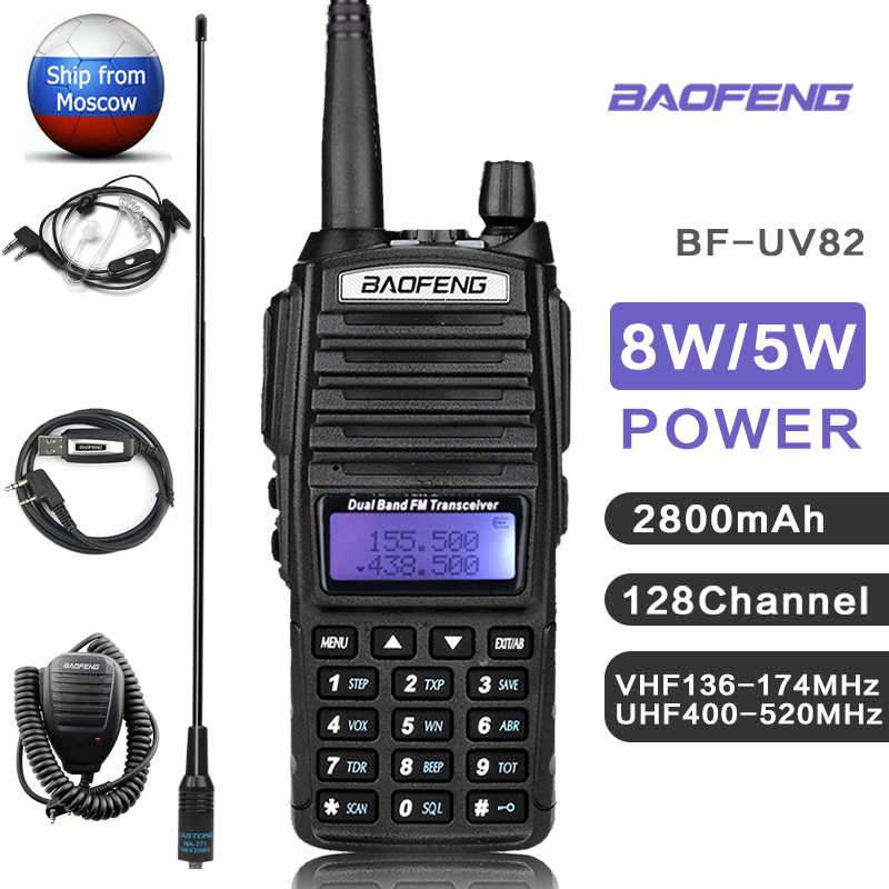 Baofeng UV 82 Walkie-Talkie Transceiver UV82 Walkie Talkie VHF сканер UHF радио UV-82