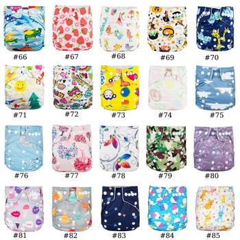 Babyland Cloth diapers Covers 10pcs Lots Prints +10pcs Bamboo Charcoal Inserts 5-Layers  +10pcs Microfiber Inserts Absorbents