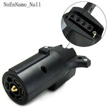 цена на 12V 7 Way Round to 5 Way Round Car Plug Connector Plastic 7 Pin Socket Plugs For Trailers RVs