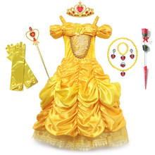 Cosplay belle princesa vestido meninas vestidos para a beleza ea besta crianças roupas de festa magia vara coroa luvas crianças costume