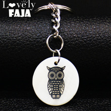 2019 Fashion Owl Stainless Steel Shell Key Chains Women Silver Color Jewelry llaveros para mujer K77687B