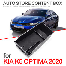 Para kia k5 optima 2020 2021 acessórios do carro centro caixa de armazenamento braço resto luva mais quente titular placa recipiente carro organizar