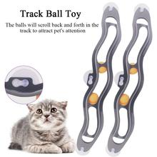Funny Cat Dog Plastic Suction Cup Track Ball PET Toy Pet Adsorption Glass Educational Toys Accessory D35