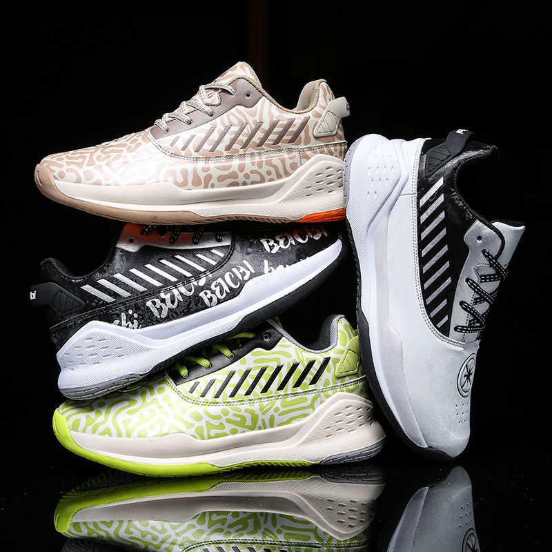 basketball shoes comfortable