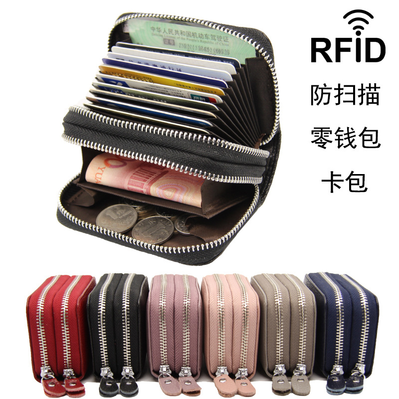 RFID Anti-Scanning Genuine Leather  Wallet Double Zipper For Both Men And Women Unisex Purse