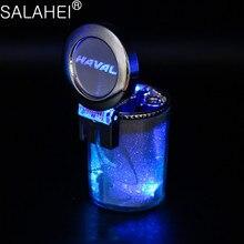 LED 가벼운 재떨이와 자동차 재떨이 Haval H5 H6 H7 H9 F7 F7X 연기 컵 쉬운 청소 액세서리에 대 한 연기 컵 홀더 저장소 컵