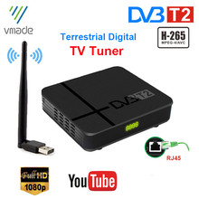 Receptores digitales terrestre DVB T2 con puerto RJ45, sintonizador de TV HD H.265, compatible con Youtube, Europa, España y Francia