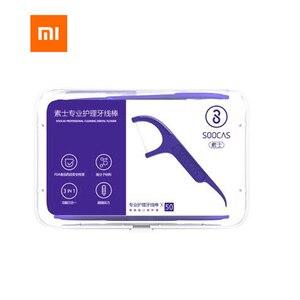 Image 1 - Oryginalna nić dentystyczna Xiaomi Soocare codzienne czyszczenie zębów profesjonalna nić dentystyczna Superfine 50 sztuk/pudło najwyższa jakość