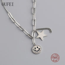 Ожерелье oufei babygirl цепочка женское серебряное милое ожерелье