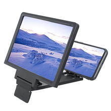 Universal Stand Mobile Phone Screen Magnifier 3D Video Amplifier Foldable Holder
