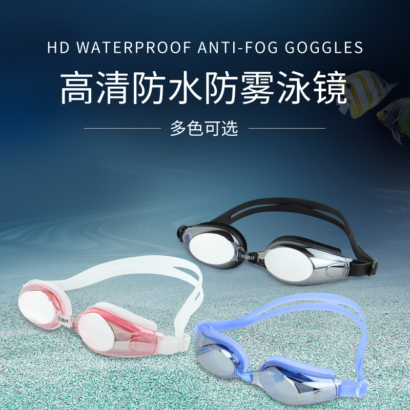 Swimming Glasses For Both Men And Women Waterproof Anti-fog Swimming Goggles Big Box Pink Women's UV-Protection Swimming Goggles