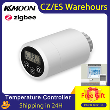 HY366RT ZigBee Temperature Controller Thermostatic Radiator Intelligent Home Household Temperature Controller Constant Radiator