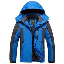 Зимняя мужская штурмовая куртка с начесом и толстой модной хлопковой подкладкой, одежда для альпинизма, одежда для холодной и теплой погоды, большой размер