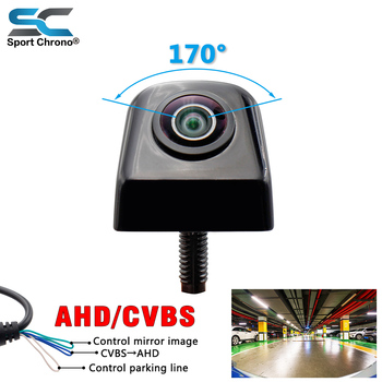 HD 1280*1080P Night Vision Reverse Backup Vehicle Fisheye Lens Rear View CCD/AHD Camera for Android DVD,AHD Monitor 1080p ahd fisheye starlight car rear view camera night vision reverse camera forsubaru outback impreza forester