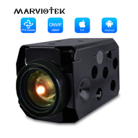 1080P ip camera ptz 18X Zoom cctv ip cameras module Onvif H.264 video surveillance network block camera module for uav videcam