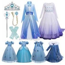 Elsa 2 vestido para meninas neve rainha vestido de princesa traje de halloween ano novo cosplay roupas anna elsa vestido 4-10t crianças vestidos