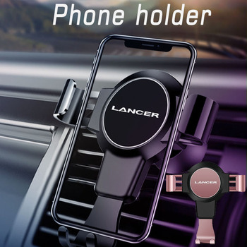 Car Mobile Phone Holder For MITSUBISHI LANCER OUTLANDER ASX 2007-2011 accessories Car GPS Navigation Mobile Phone Holder Bracket image