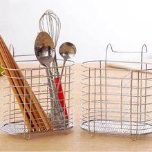 Стойка для посуды кухонная Подвеска столовых приборов стеллажи
