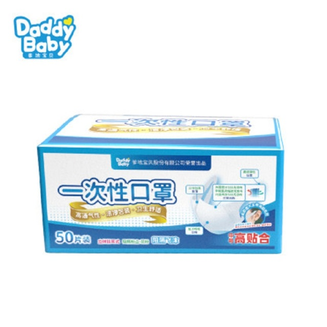 50/100pcs Face Masks Disposable Nose Protective Mouth Masks 3 Layers Anti Dust Flu PM 2.5  Non Woven Nose protective Masks 4