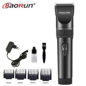 Image 3 - Professional Electric Hair Clipper Titanium Blade 2000mA Battery Mens Beard Trimmer Hair Cutting Machine For Salon