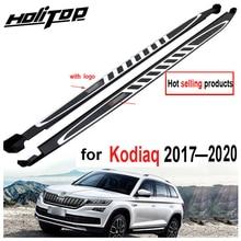 Боковая подножка nerf bar для Skoda Kodiaq 2017 2018 2019 2020, поставка с завода ISO9001, рекомендуется, Акционная цена