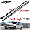 running board side step nerf bar for Skoda Kodiaq 2017 2018 2019 2020,supplied by ISO9001 factory,recommended,promotion price