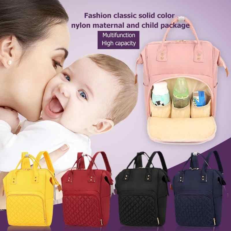 2020 موضة جديدة حفاضات حقيبة الأم على ظهره لون نقي الأم حقيبة ظهر للسفر كبير نايلون الأمومة رعاية الطفل التمريض أكياس حفاظات