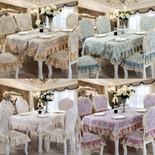 High-end Linen Lace Table Cloth Table Flag Chair Cover High quality Embroidery Jacquard Rectangle European Kitchen Table Cover A(China)