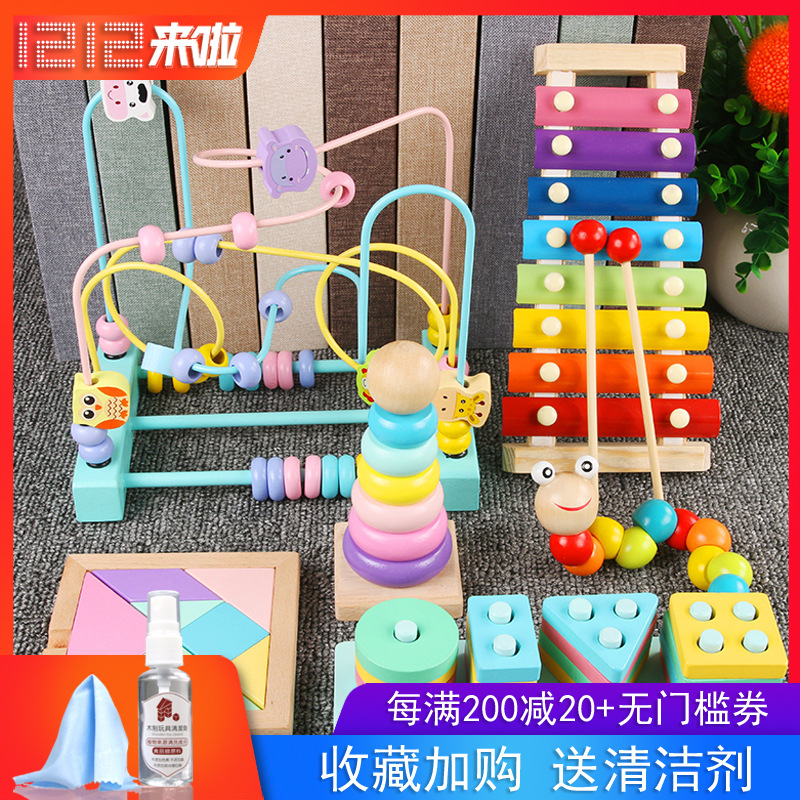 Children Bead-stringing Toy Beaded Bracelet Educational Toy Baby Aged 1-2 Years Large Bead-stringing Toy Grain Intelligence 6-10