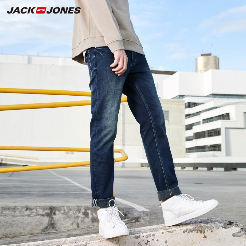 JackJones men's Cotton Casual denim pants Men's Slim Elastic   Jeans   219332599