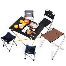 Aluminium Alloy Ultralight Folding Camping Picnic Table Portable Table for Outdoor Furniture Folding Table Barbecue все цены