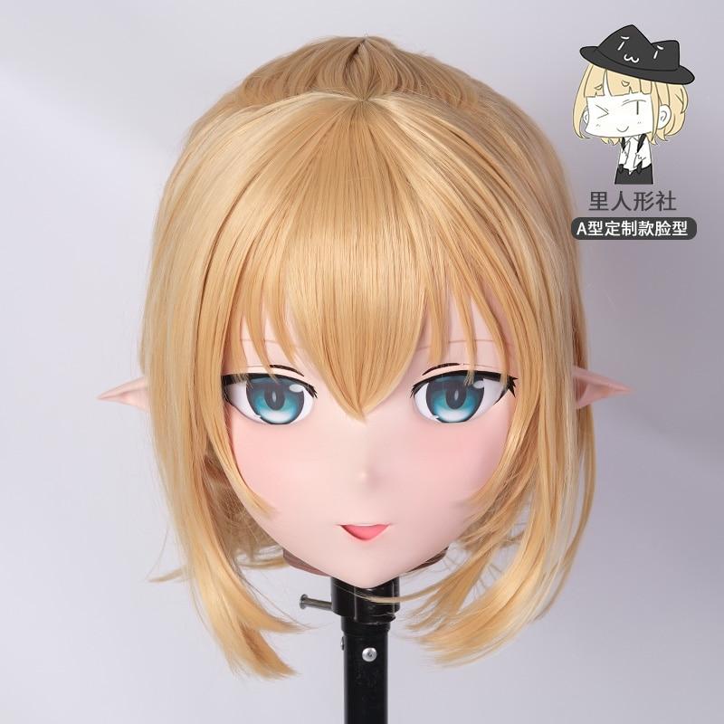 (LiLi Mask-120) Sweet Girl BJD Resin Head Mask Custom Cosplay Japan Anime Silicone Kigurumi Mask Cross Dressing Lolita Doll