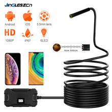 Wireless Endoscope Camera WiFi Borescope Inspection 5.5mm 2.0MP HD Waterproof Inspection Snake Camera for Android and iOS Tablet