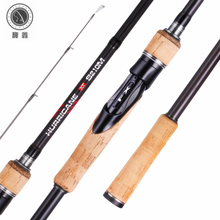 FX Spinning Casting Lure Rod Fishing  Perigee 3 Section Travel Ultra Carbon 1.8m-2.7m ML/M/MH spinning fishing fish