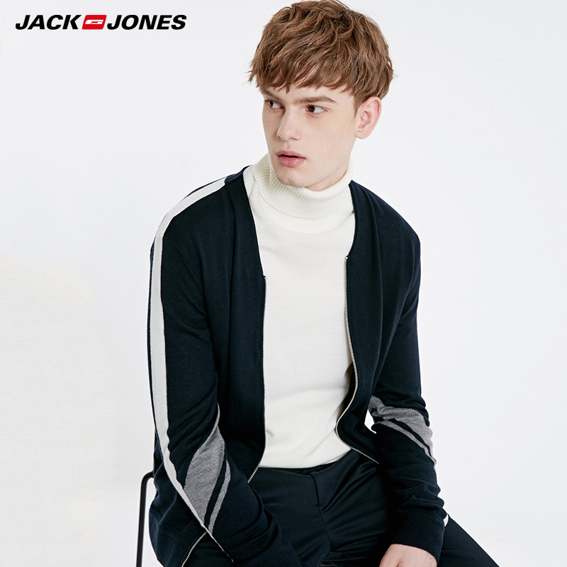 Jack Jones New Spring Men's Casual Long Sleeve Sweater | 219125501