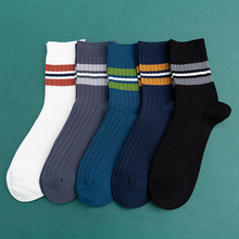 40PCS/lot 2019 autumn and winter mens socks wholesale original fashion hit color cotton