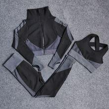 Комплект из 3 предметов Женская Спортивная одежда для йоги спортивные