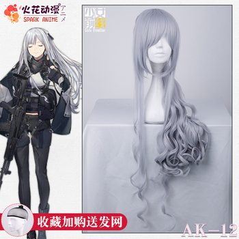 New Wigs Game Girls Frontline AK12 Cosplay Disobedient Team Gray Long Curly Hair Unisex Party Role Play Accessories image