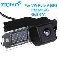 Ziqiao para volkswagen polo 6r v golf 6 7 gt passat cc magotan vw dedicado hd estacionamento reverso retrovisor câmera hs051