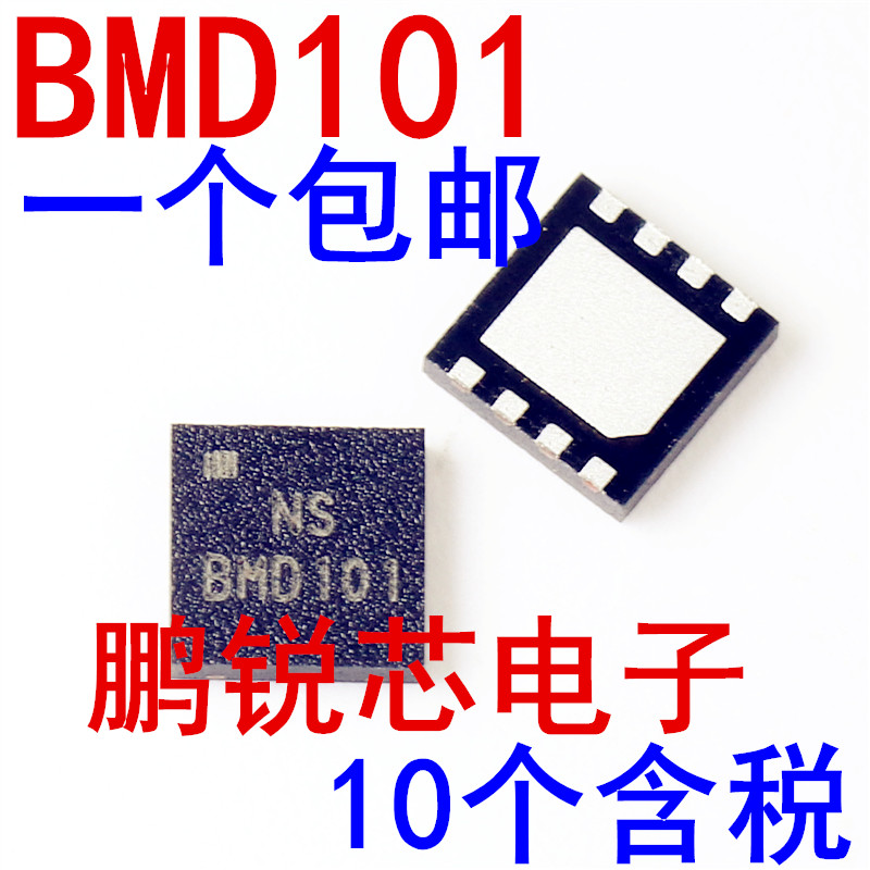100% New  BMD101 QFN-8 Chipset