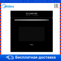 Built in electric oven grill for home and kitchen Major Appliance Midea MO98270CGB/MO98270CGW
