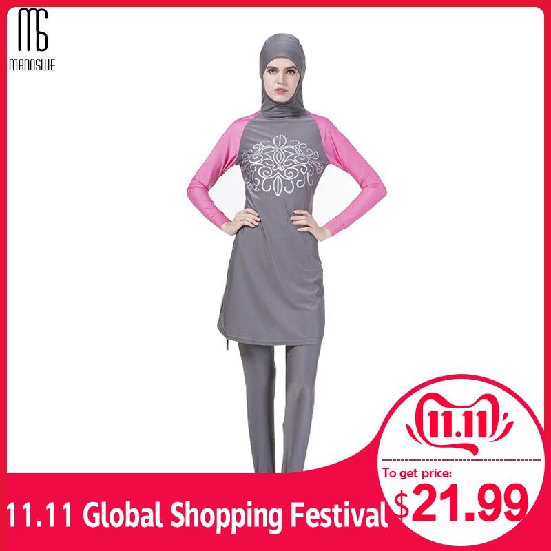 Muslim Swimsuit Islamic Lady Conservative Bathingsuit Full Cover Beach Skirts Muslim Swimwear Hijab Swimsuits Plus Size Burkinis