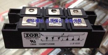 160MT120KPBF US module Spot--ZHMK