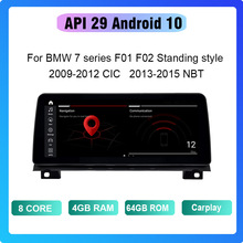 12.3 Android 10 8 core 4G+64G GPS Navigation Multimedia player car radio For BMW 7 series F01 F02 2009 2015 Standing style